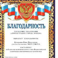 МОУ СОШ №221082