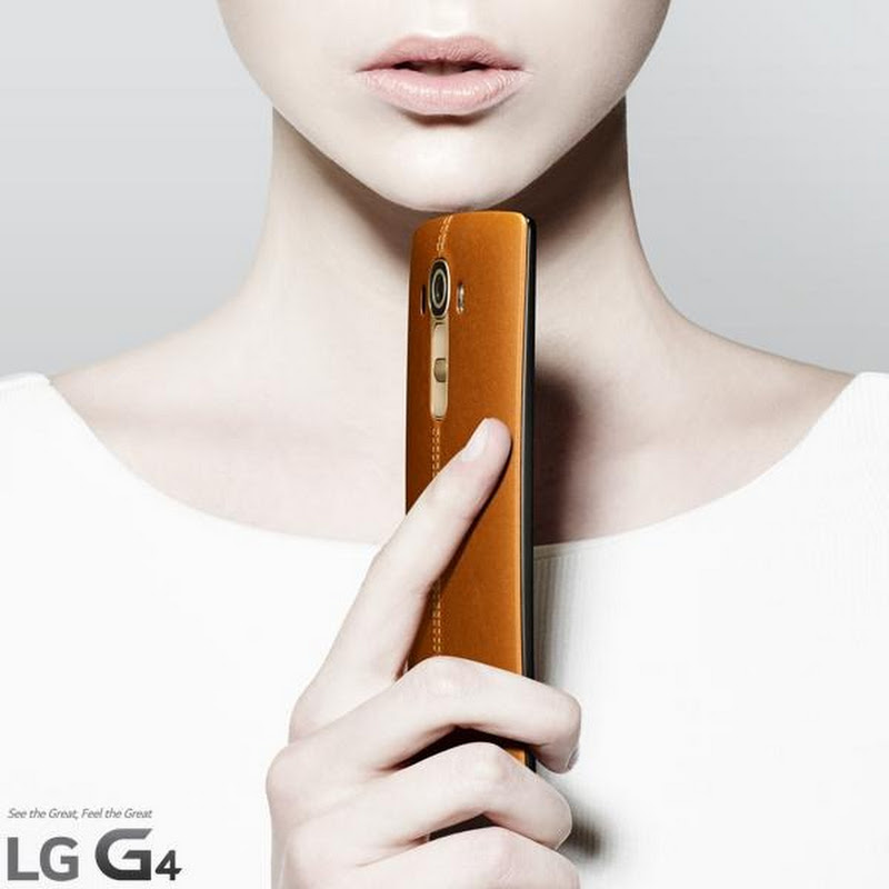 LG G4 To Feature A Vegetable-Tanned Leather Back [Confirmed]