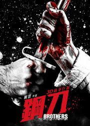 Brothers China Movie