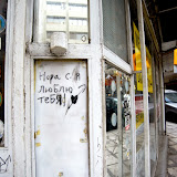 "18. ""Nora S. I love you!"" (Graffiti in Russian)"