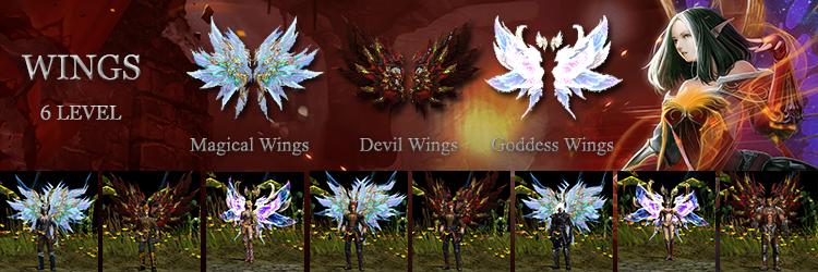 wings%2B6%2Blvl.png