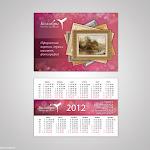 календарь-а7.jpg