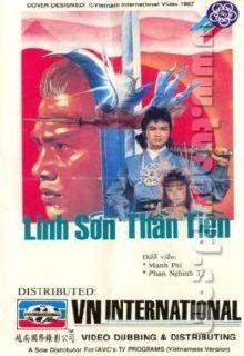 Linh Sơn Thần Tiễn - Quỷ Bảo 2 (1987)