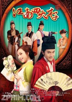 Giang Nam Tứ Đại Tài Tử - The Four Scholars of Jiangnan (2014) Poster
