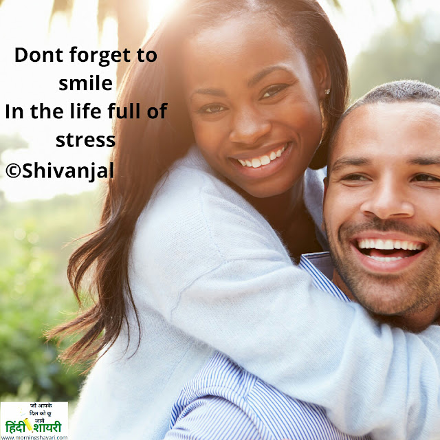live happily, smile, sorrow, stress, smile pick