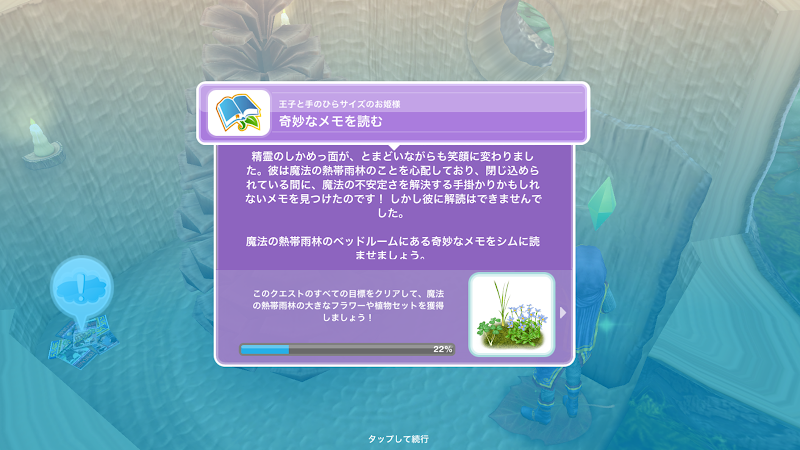 161216_0374.PNG