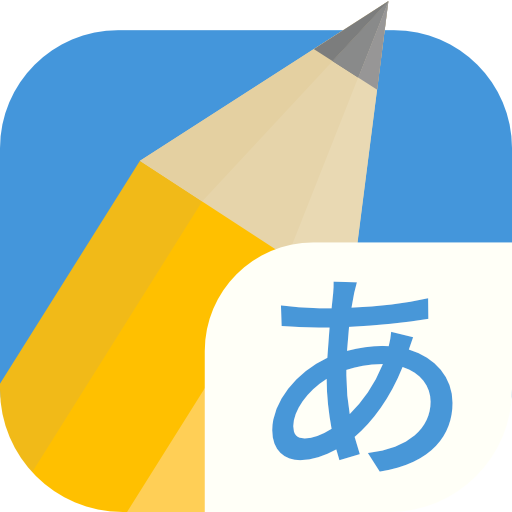Write It! Japanese file APK for Gaming PC/PS3/PS4 Smart TV