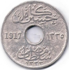 5 مليمات حسين كامل