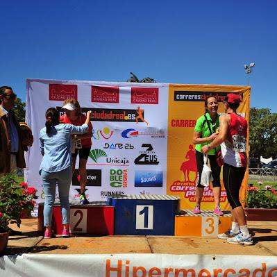 Media de Almagro 2015 - Trofeos