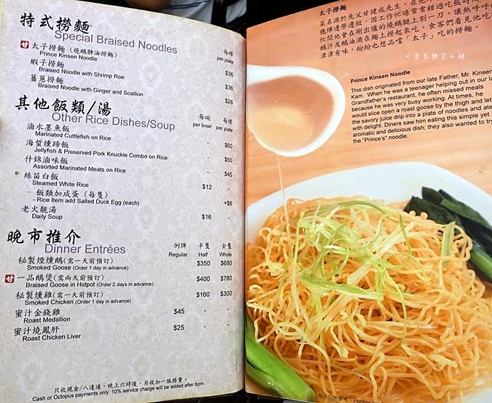 15 香港灣仔 米其林美食 甘牌燒鵝