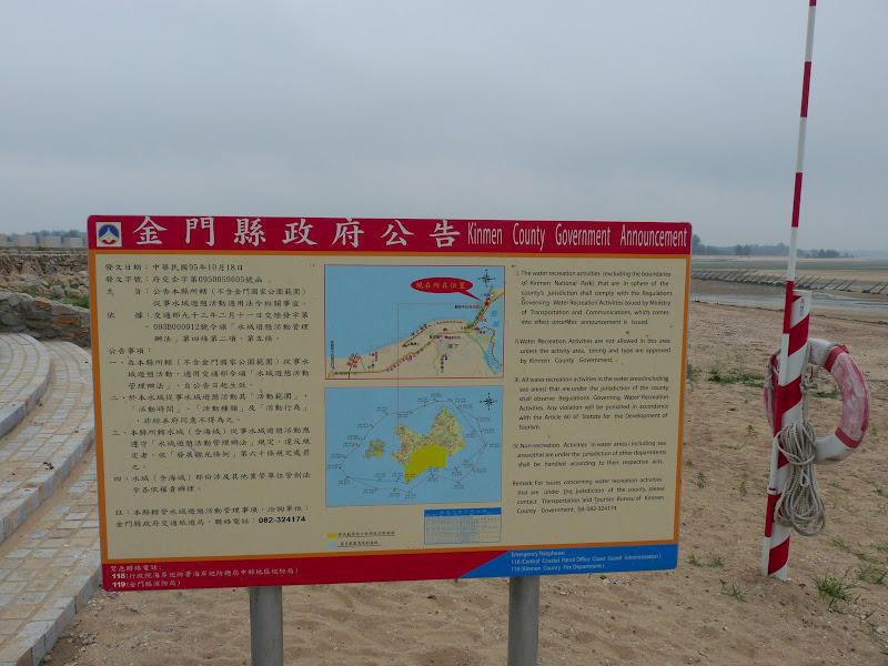 TAIWAN.Archipel de KINMEM - P1100659.JPG