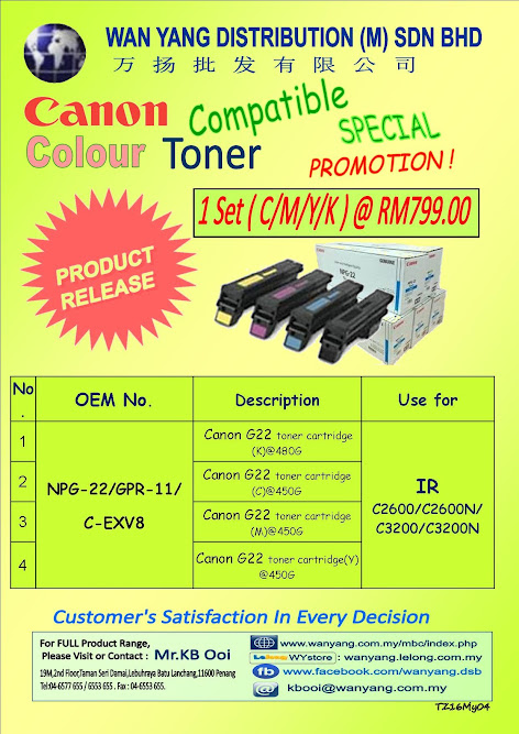 CANON NPG-22/ GPR-11Compatible Copier Toner Cartridge