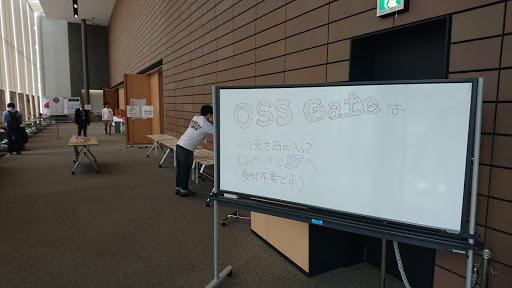 [写真]OSS Gate会場への案内