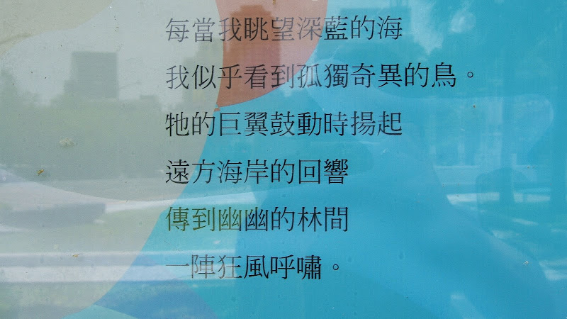 Taiwan :Kaoshiung Tainan Alishan - 194.jpg