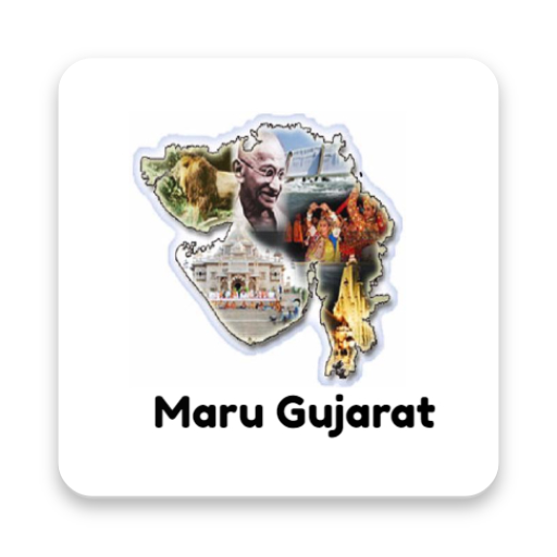 Maru Gujarat All Gujarat Jobs