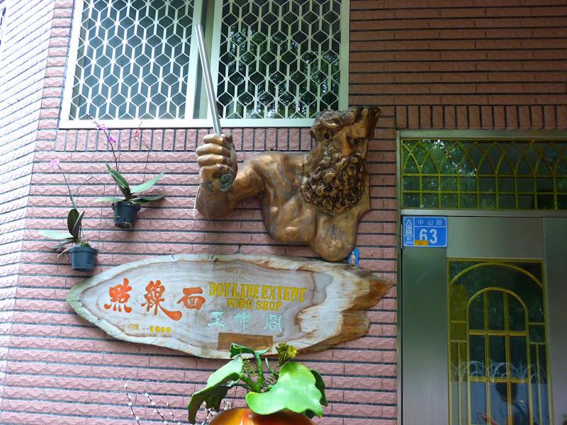 TAIWAN Taoyan county, Jiashi, Daxi, puis retour Taipei - P1260618.JPG