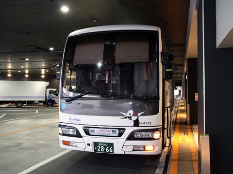 西鉄高速バス「桜島号」夜行便 4012 西鉄天神高速バスターミナル到着 その1