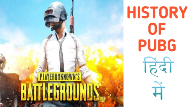 History Of Pubg Mobile Game [HINDI] 2020