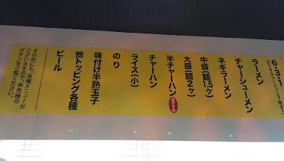 IMAG8380.jpg