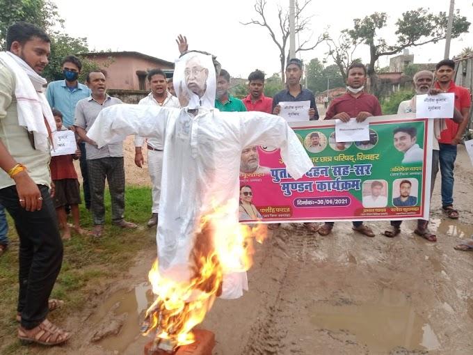 पप्पू यादव की रिहाई को लेकर मुख्यमंत्री का पुतला दहन एवं सर मुंडन करा कर किया प्रदर्शन