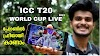 ICC T20 WORLD CUP LIVE 2021