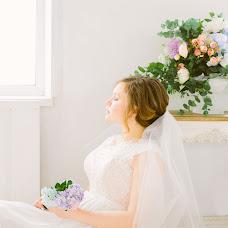 Wedding photographer Marina Trepalina (MRNkadr). Photo of 02.04.2018