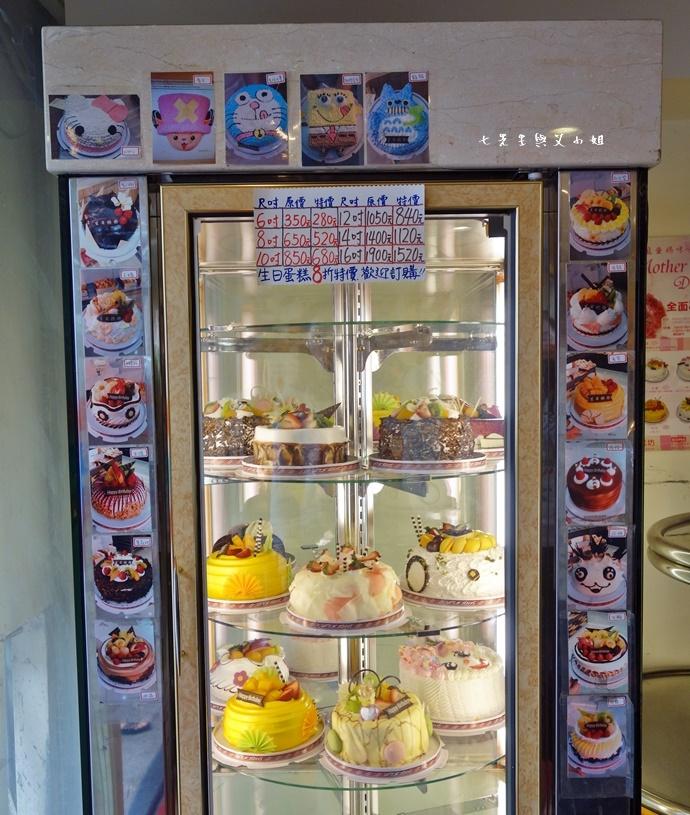 5 板橋小潘蛋糕坊 鳳梨酥 鳳黃酥 蛋糕