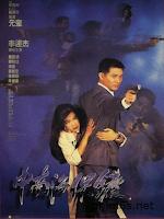 Cận Vệ Nam Trung Hải - The Bodyguard From Beijing - The Defender