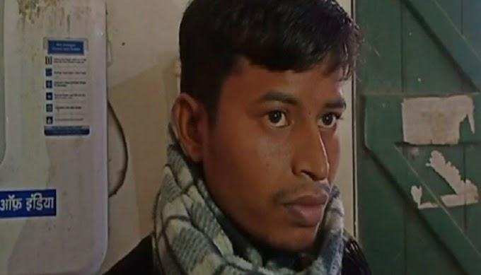 होमगार्ड सिपाही भर्ती परीक्षा में 'मुन्नाभाई' गिरफ्तार|Katihar Latest News