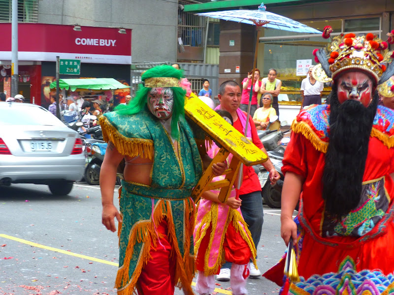 Ming Sheng Gong à Xizhi (New Taipei City) - P1340099.JPG