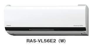 日立 白くまくん(RS-VL56E2)