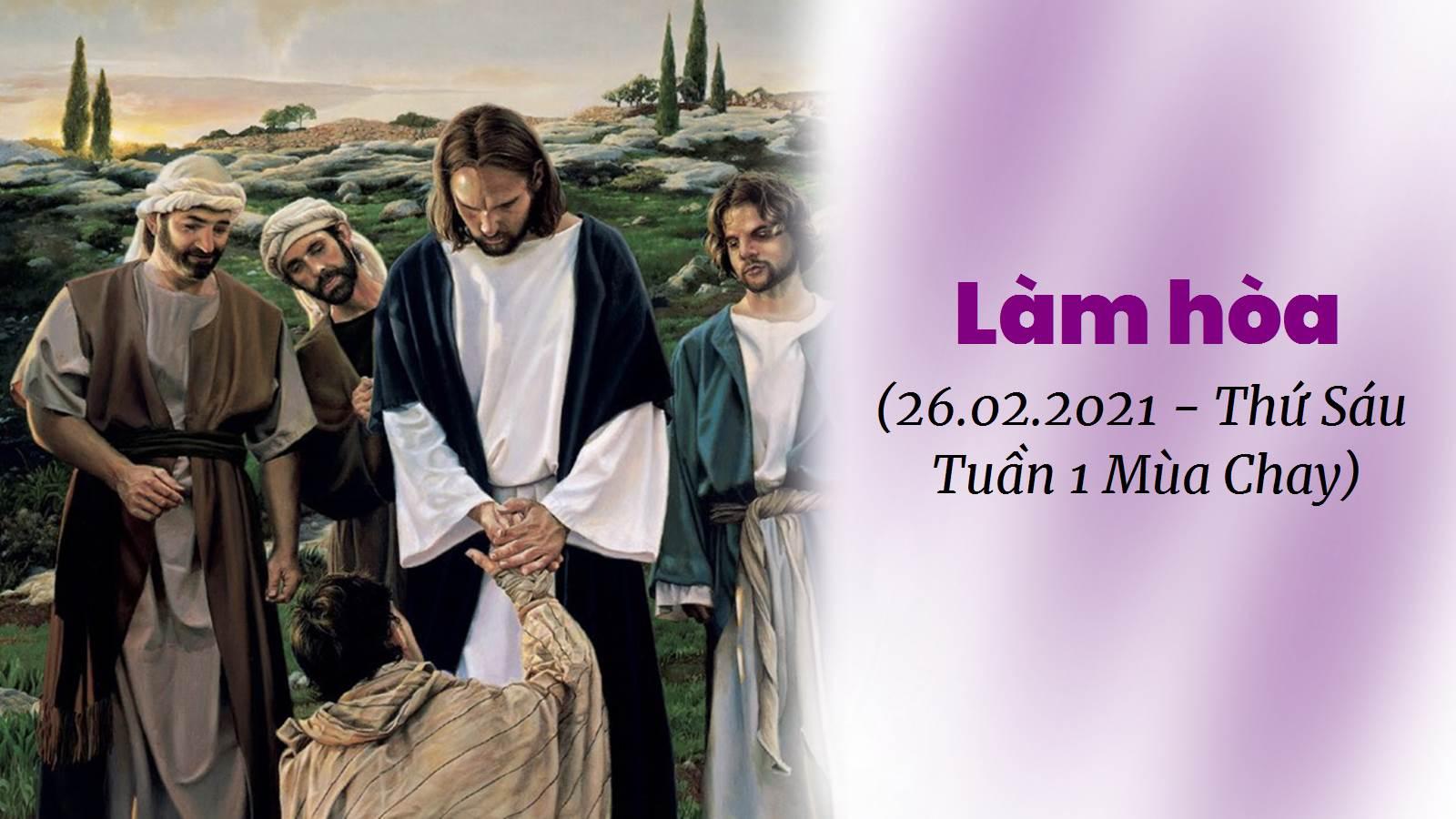 Lời Chúa: Mt 5, 20-26