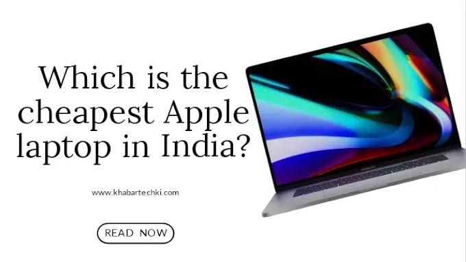 Which is the cheapest Apple laptop in India?