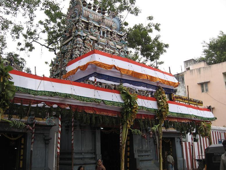 how to find naga dosham in jathakam in tamil