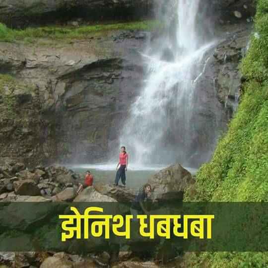 Beautiful place in monsoon season of India