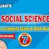 7 TH STD SOCIAL SCIENCE  E/M. All Term..  BRILLIANT PUBLICATION GUIDE..