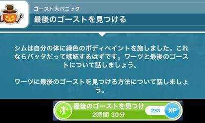 IMG_E8877.JPG