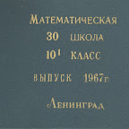 Albom 1967-1