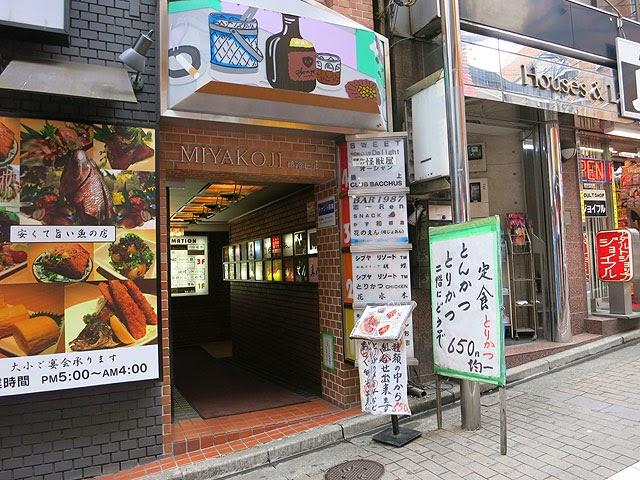 百軒店商店街にあるミヤコジビルの入口