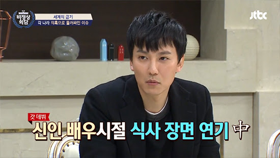Moon Jung-х gimnamgil