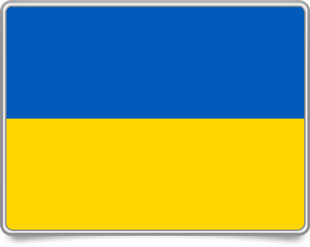 Ukrainian framed flag icons with box shadow