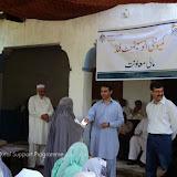 Livelihood Strengthening Programme(LSP) - DSC00473.jpg