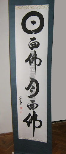 kakejiku - Nap arcú Buddha