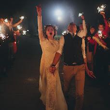 Wedding photographer Maksim Shvyrev (MaxShvyrev). Photo of 05.09.2017