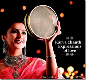 Happy Karva Chauth Images Download Free.