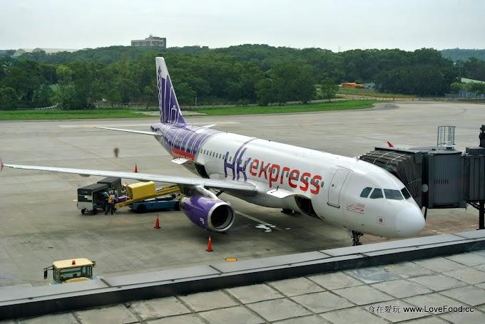 省錢來去台中搭香港快運航空(HK Express)