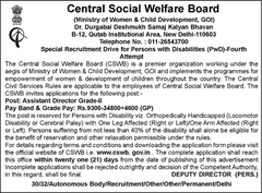 CSWB Recruitment 2016-17 www.indgovtjobs.in