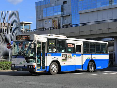 JRバス関東 水戸支店 M524-96219