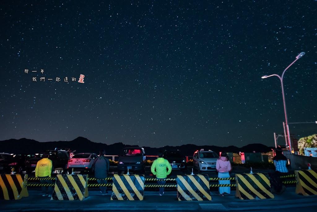 武嶺 昆陽 夏季銀河 團體照