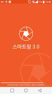 스마트팜 3.0 (SmartFarm) - náhled